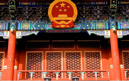 Folkerepublikken 60 år The Beijing Consensus: Kina som foregangsland