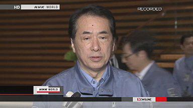 Japan: Jorden skælver under den kriseramte økonomi