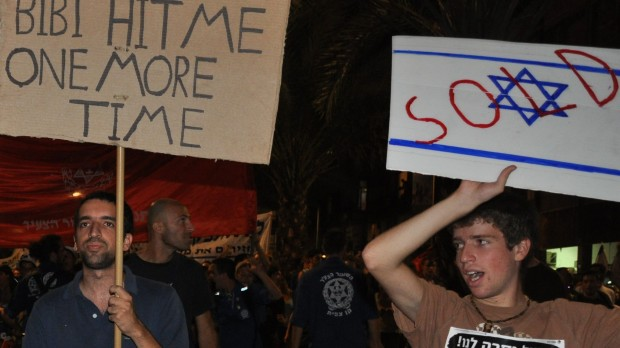 Demonstrationerne i Israel: Rebels with too many causes