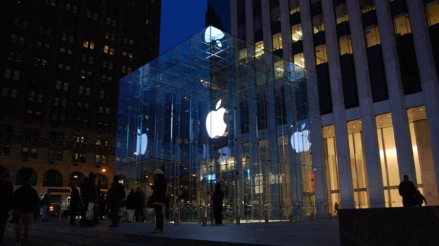 BAGGRUND: Apple er en kirke