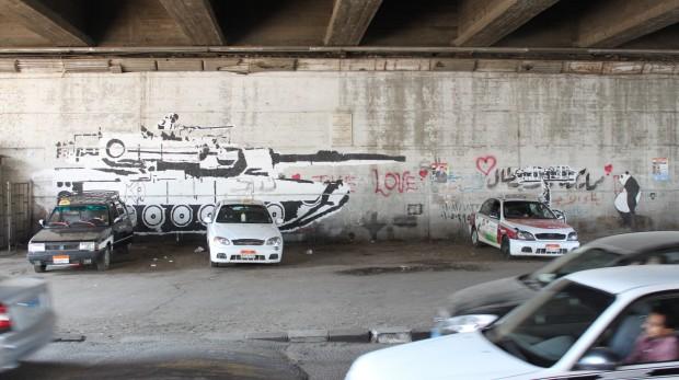 Gadekunst i Kairo: Vores gader, vores fremtid