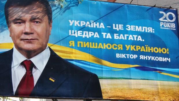 Ukraine: Hvad nu Janukovitj?