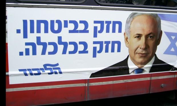 Israel: Netanyahu vandt og tabte samtidig