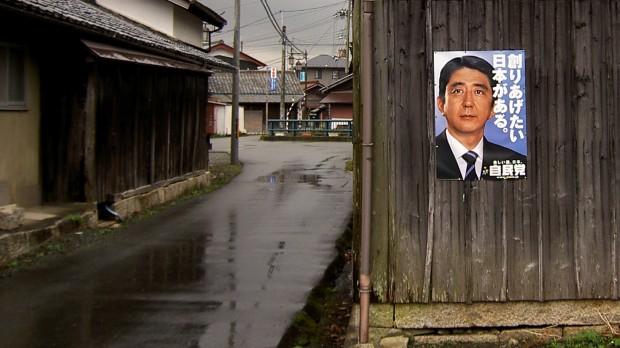 Valg i Japan: Jordskredssejr uden vælgerbegejstring