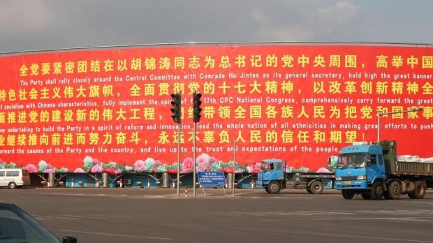 Kina: Kommunistpartiets udfordringer