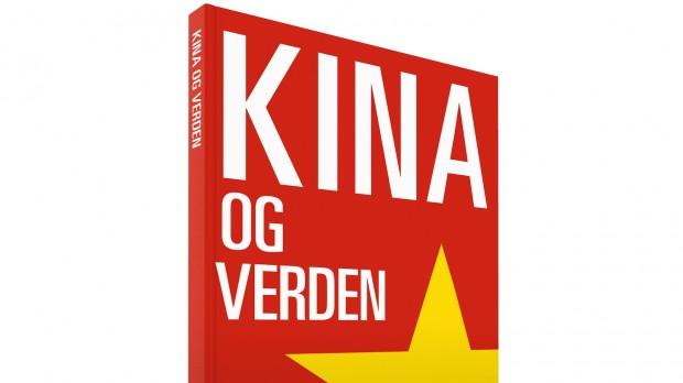 Ny bog udkommer på mandag 22/12:Kina og verden160 sider, 79 kr.