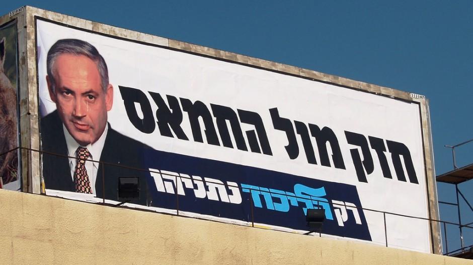Israel:  Déja vu i valgkampen