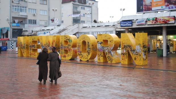 Kosovo:  Kosovo har fødselsdag, men intet at fejre