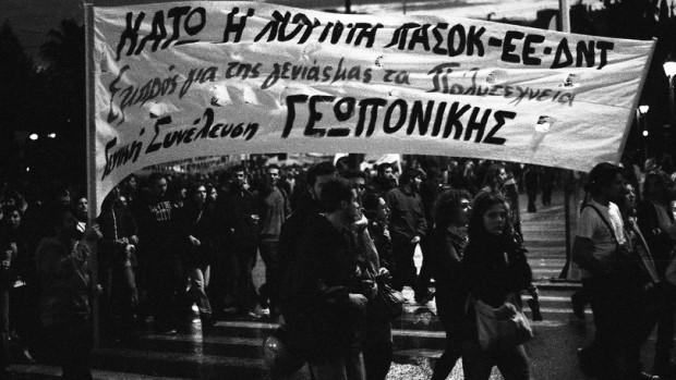 Græsk valg: Nyt folkestyre kan forværre krisen